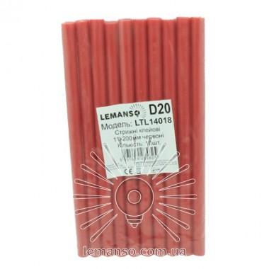Стержни клеевые 10шт пачка (цена за пачку) Lemanso 11x200мм красные LTL14018 описание, отзывы, характеристики