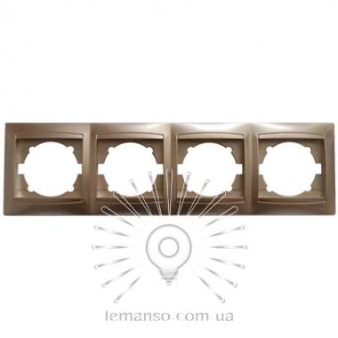 Рамка 4-я LEMANSO Сакура золото горизонтальная  LMR1213 описание, отзывы, характеристики