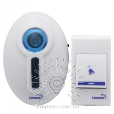 Звонок Lemanso 230V LDB45 белый с синим описание, отзывы, характеристики