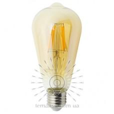 Лампа Эдисона Lemanso св-ая 4W ST64 E27 320LM 2200K 220-240V, золотая / LM3802