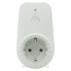 Timer with wi-fi Lemanso LM698