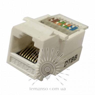 Гнездо 8P8C  для компьютерной розетки  Lemanso LMR1009 описание, отзывы, характеристики