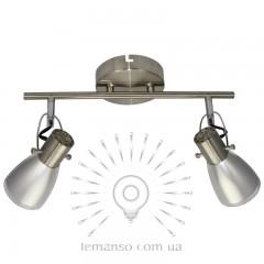 Спот Lemanso ST184-2 двойной E14 / 9W матовый хром