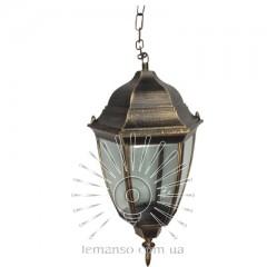 Светильник Lemanso PL5105 античное золото 60W на цепочке