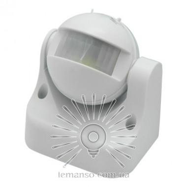 Датчик движения LEMANSO LM6323 140°/180° белый (LM611) описание, отзывы, характеристики