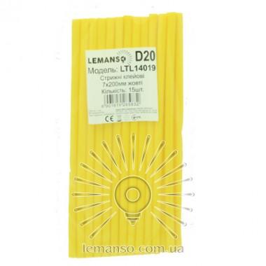 Стержни клеевые 15шт пачка (цена за пачку) Lemanso 7x200мм жёлтые LTL14019 описание, отзывы, характеристики
