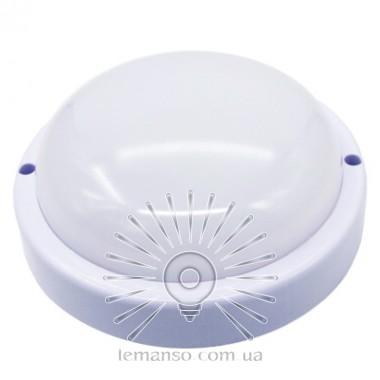 Светильник LED Lemanso 8W круг белый 180-265V 640LM IP65 / LM900 описание, отзывы, характеристики