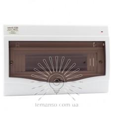 Коробка под 9-12 автоматов LEMANSO накладная, ABS LED индикатор / LMA119