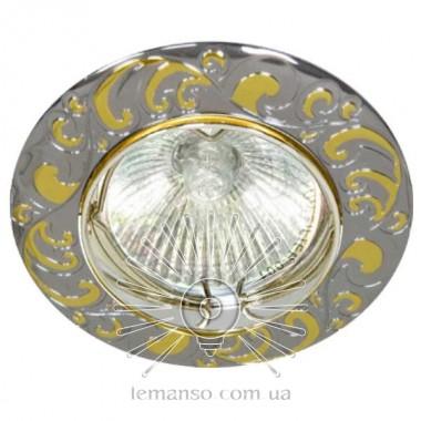 Спот Lemanso DL2005 титан-золото MR16 описание, отзывы, характеристики