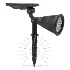 Светильник LED газон Lemanso 4W IP65 солн. батарея и акум./ CAB3411