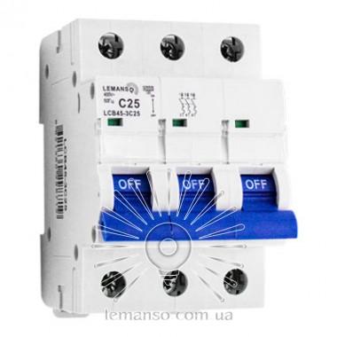 MCB Lemanso 4.5KA (тип С) 3п 20A  LCB45 описание, отзывы, характеристики