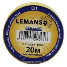 Изолента Lemanso Стандарт 20 метров жёлтая / LMA006 (10шт.)