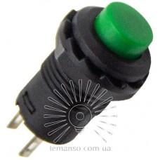 Кнопка Lemanso LSW34 круглая зелёная без фикс. OFF-ON / DS-227 (мгновенная) 1A 250VAC