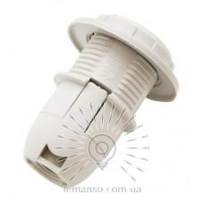 Патрон Е14 пластиковий з різьбою та кільцем Lemanso білий / LM2502