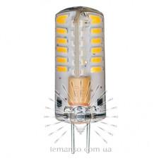 Лампа Lemanso св-ая G4 48LED 2,5W 150LM 3000K 3014SMD AC/DC12V силикон / LM350