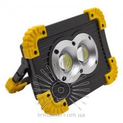 Прожектор LED 20W OSL+COB 300Lm + 300Lm 6500K IP65 LEMANSO жёлто-черний/ LMP90 с USB и аккум. (гар.180дн.)