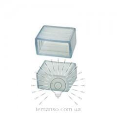 Заглушка концевая Lemanso LD120 для LED ленты 60*2835 230V