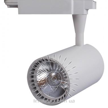 Трековый светильник LED Lemanso 30W 2400LM 6000K белый / LM516 описание, отзывы, характеристики