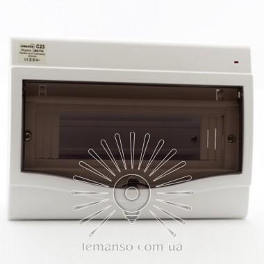 Коробка под 9-12 автоматов LEMANSO накладная, ABS LED индикатор / LMA119 описание, отзывы, характеристики