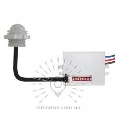 Motion sensor furniture LEMANSO LM637 360° white