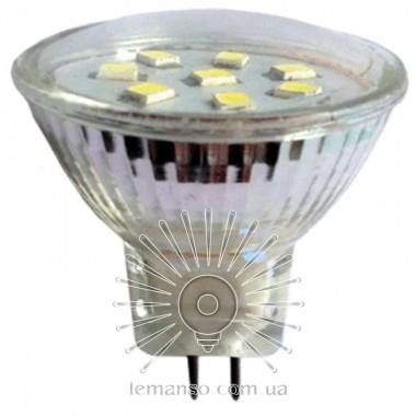 Лампа Lemanso LED MR11 3W 220LM 4500K 230V / LM377 описание, отзывы, характеристики