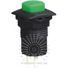 Кнопка Lemanso LSW12 квадрат зелёная с фикс ON-OFF/ DS-226