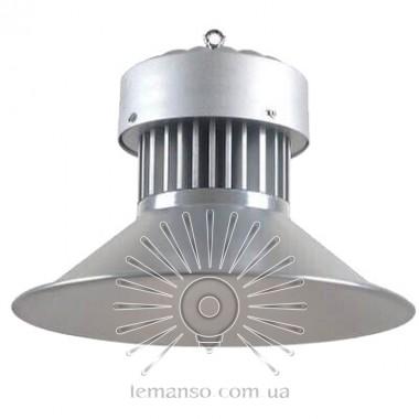 Светильник LED подвесной Lemanso 1LED 50W 6500K / CAB70-50 описание, отзывы, характеристики