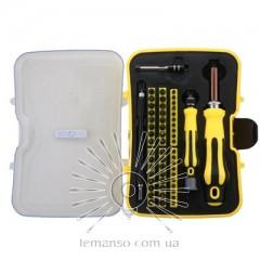 Набор головок и бит с рукояткой 58шт. LEMANSO LTL10059