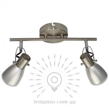 Спот Lemanso ST184-2 двойной E14 / 9W матовый хром описание, отзывы, характеристики