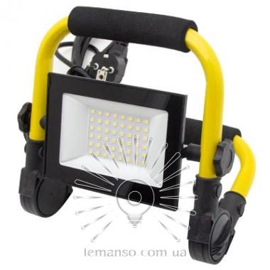 Прожектор LED 50w 6500K IP65 2800LM LEMANSO чёрный +подставка (жёлтая) +провод (1,5м) / LMP98-50 описание, отзывы, характеристики