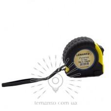 Рулетка LEMANSO 5м x 19мм LTL70004 жовто-чорна