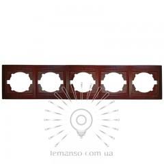 Рамка 5-я LEMANSO Сакура вишня горизонтальная  LMR1530