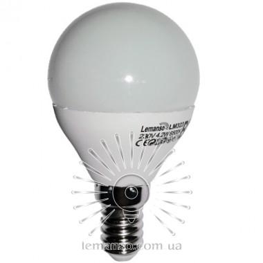 Лампа Lemanso LED G45 E14 4,2W 380LM 4500K матовая / LM323 шар описание, отзывы, характеристики