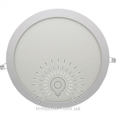LED панель Lemanso 24W 1550LM 85-265V 4500K круг / LM1045 Комфорт описание, отзывы, характеристики