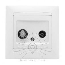 Socket TV+SAT LEMANSO Sakura white LMR1040