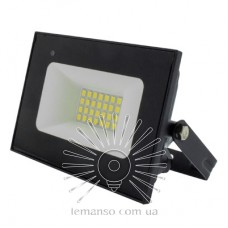 Floodlight LED 10w 6500K IP65 800LM LEMANSO black with microwave sensor / LMPS71-10