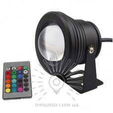 Светильник LED садовый Lemanso RGB 10W 900LM 85-265V IP65 / LM16 с пультом