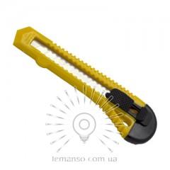 Нож LEMANSO LTL80002 желтый