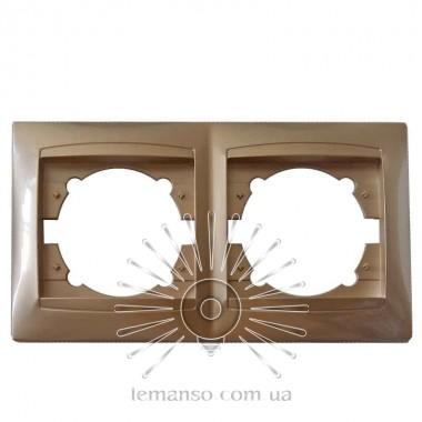 Рамка 2-я LEMANSO Сакура золото горизонтальная  LMR1211 описание, отзывы, характеристики