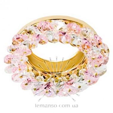 Спот Lemanso CD4141 розовый-золото / ST141 описание, отзывы, характеристики