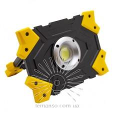 Прожектор LED 5W COB 470Lm 6500K IP44 LEMANSO жёлто-черний/ LMP83  (гар.180дн.)