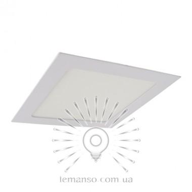 LED панель Lemanso 12W 840LM 85-265V 6500K квадрат / LM1048 Комфорт описание, отзывы, характеристики