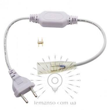 Сетевой шнур с соединителем LEMANSO 0,5м 230В для неона 120град. и 240град. / LM864 описание, отзывы, характеристики