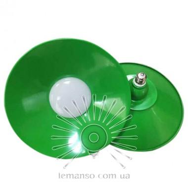 Лампа Lemanso LED IP65 + метал. отражатель 24W E27 1920LM 6500K зелёный/ LM710 описание, отзывы, характеристики