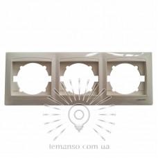 Рамка 3-я LEMANSO Сакура крем горизонтальная  LMR1112