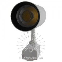 Трековый светильник LED Lemanso 30W 2400LM 4500K белый / LM565-30
