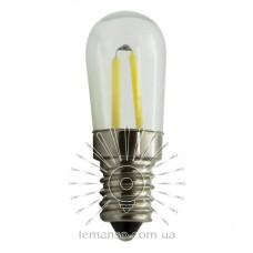 Лампа Lemanso світлодіодна 1,5W T20 E14 120LM 6500K 230V прозора / LM3084 для холодильника