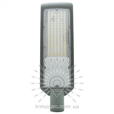 Светильник на столб SMD Lemanso 100W 10000LM 6500K 4KV серый/ CAB61-100 описание, отзывы, характеристики