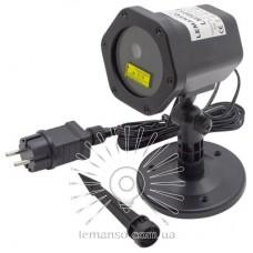 Проектор LED лазерный Lemanso 6W IP65 100-240V / LM36013, чёрный