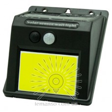 Illumination for wall COB Lemanso 6W 600LM IP65 with motion sensor and solar panel  / LM1112 + battery